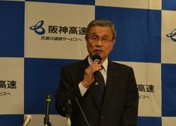 阪高・幸社長