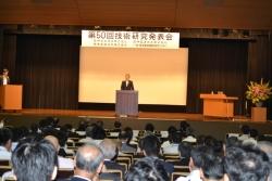 阪神高速グループ第50回技術研究発表会 013_1