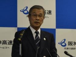阪神高速・幸社長