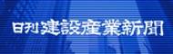 bn_kensannews