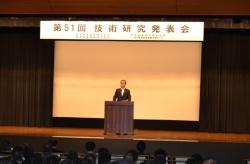 阪神高速道路・第51回技術発表会