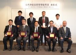 日本測量協会19年表彰式