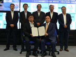 日本建設機械レンタル協会関西支部協定締結