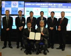 大阪建設機械リース協同組合協定締結