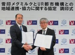 左が保倉関西販売本部長、右が新居田支社長
