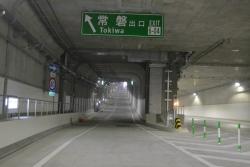 常磐出口の矩形シールドトンネル