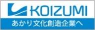 koizumi_bannar